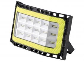 AdLuminis LED Baustrahlerleuchte 50W